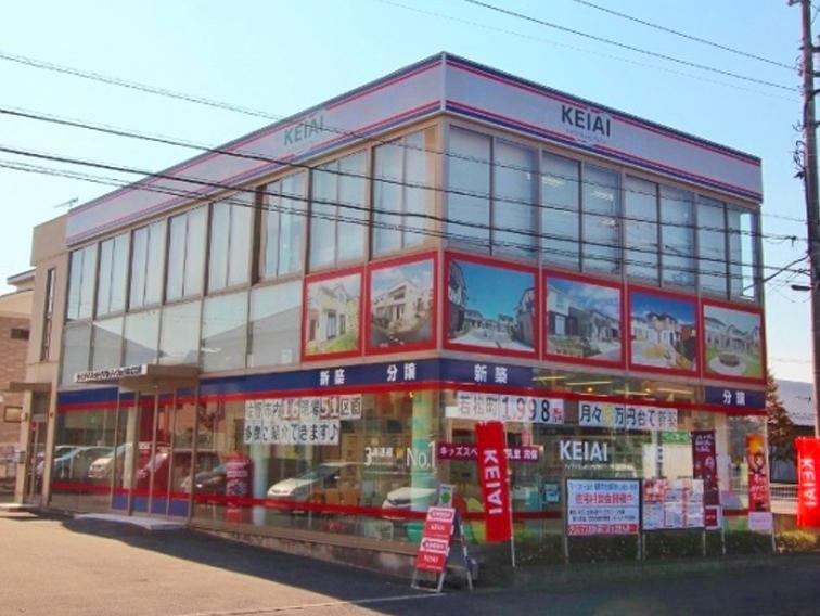 佐野ハウジングセンター